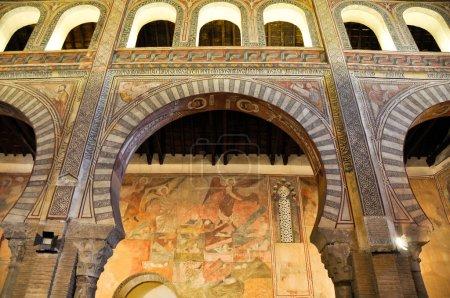 Foto de Museo Visigodo, Toledo (España) ) - Imagen libre de derechos