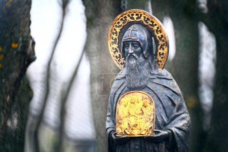 Monument to Saint Gerasimos