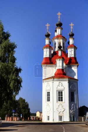 Orthodox church with red domes