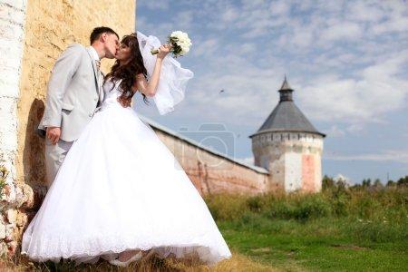 Photo pour Mariée et marié au mariage - image libre de droit