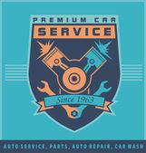 Engine service emblem