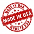 Made in USA stamp isolated on white...