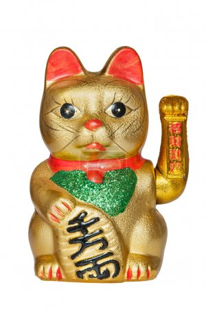 The Maneki Neki Cat is traditional cultural statue from Japan that is believed to bring great wealth and fortune to the owner.  Now popular in many Asian cultures including China and Japan. Isolated on a white background with a clipping path