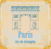Hand drawn vector illustration of Paris Triumph Arc - Grunge B