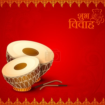 Drum in Indian Wedding Invitation Card