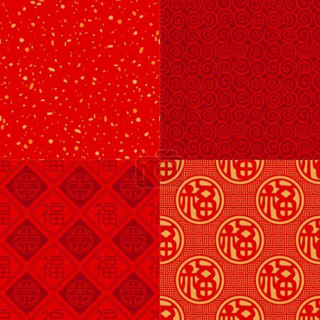 "Illustration for Chinese wave, ""Fu"" (good luck, happiness) seamless pattern - Royalty Free Image"