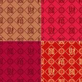 Bezešvé čínské kaligrafie fa cai (stane prosperující) červeném pozadí