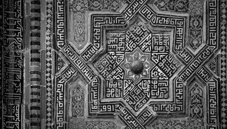Oriental ornaments background
