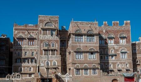 Photo for Streets of Sanaa, Yemen - Royalty Free Image
