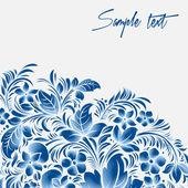 Blue flower ornament gzhel russian style