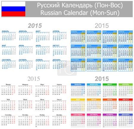 2015 Russian Mix Calendar Mon-Sun