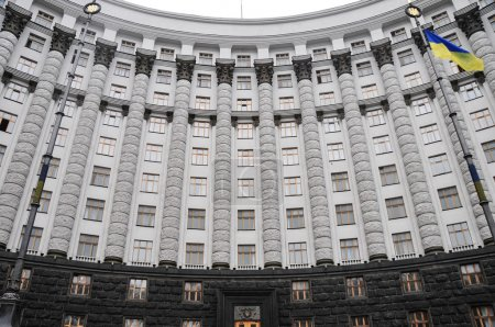 Government of Ukraine Building