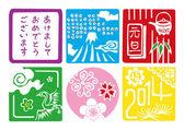 Japán újévi kártya 2014
