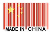 Barcode - MADE IN CHINA