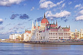 Budapešť, Maďarský parlament