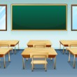 Illustration of a clean and empty classroom...