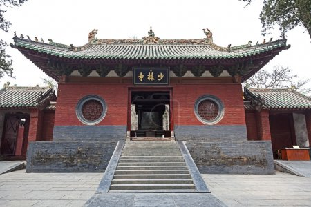 A View of Shaolin Temple Front Entrance at Dengfen...