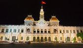 The City Hall of Ho Chi Minh