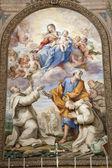 Rome, MARCH - 20: Holy Mary in heaven with the sanits. Paint from Santa Maria degli Angeli e dei Martiri. 2012, Italy.
