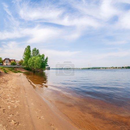 View of Dnieper river in Kiev, Ukraine