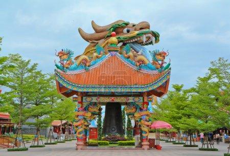 Pavilion Belfry dragon