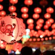Row light from Chinese new year at Yaowarat thailand