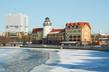 Fish Village. Kaliningrad. Russia
