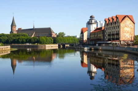 Embankment of the Fishing Village. Kaliningrad. Russia