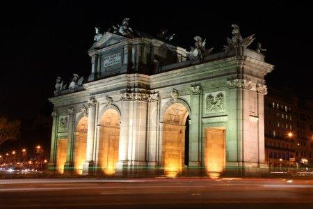 Alcala Gate - Madrid Spain
