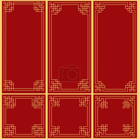 Illustration for Chinese decorative frame - Royalty Free Image