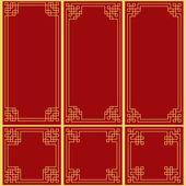 Chinese decorative frame