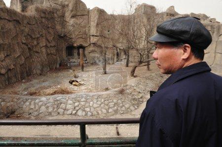 Beijing Zoo in China