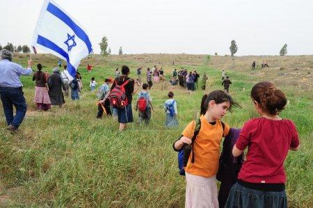 Israeli Children Celebrating Tu Bishvat Jewish Holiday Food