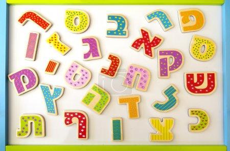 Photo pour Alphabet hébreu lettres et caractères arrière-plan - image libre de droit