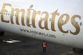 Letecká společnost Emirates