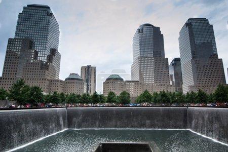 memorial plaza in new york city