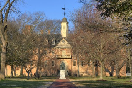 Wren building of William and Mary