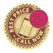 Best Price Call Now sign