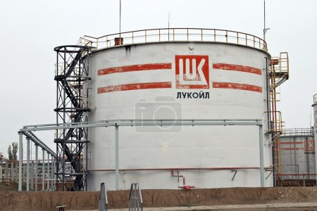 VOLGOGRAD - OCTOBER 19: view of the production departments of Volgograd refinery.October 19, 2013 in Volgograd, Russia.