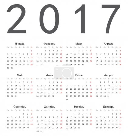 Simple russian square calendar 2017