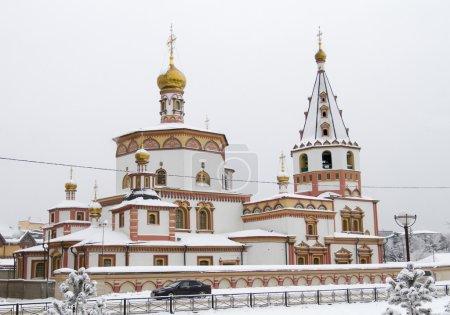 Bogoyavlensky Cathedral in the Irkutsk