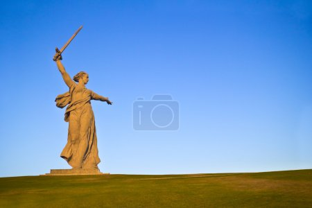 Central figure of the memorial complex at Mamaev b...