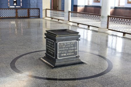Inside the Memorial of Mahatma