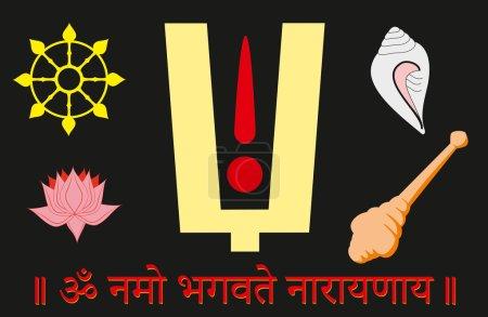 Attributes of Lord Shri Vishnu: tilaka, chakra or ...
