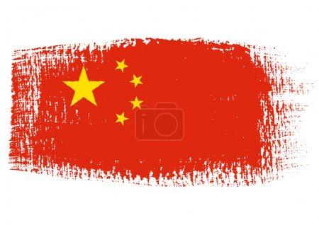 Illustration for Brushstroke flag Republic of China - Royalty Free Image