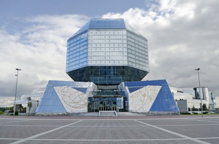 Photo pour Bibliothèque nationale en Bélarus - image libre de droit