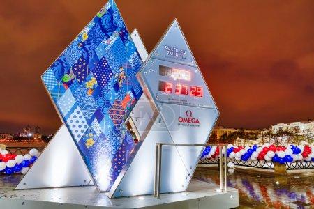 Olympic clock. Ekaterinburg