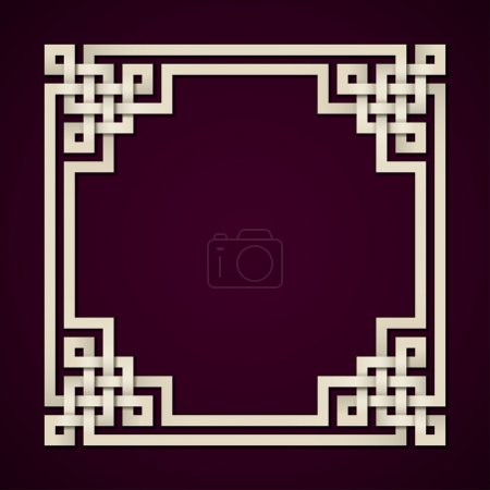 paper woven frame background