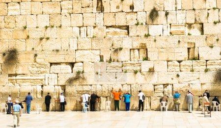 Western (Wailing) Wall. Jerusalem, Israel.