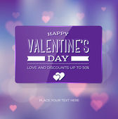 Vector vintage soft blurry purple valentine's day greeting card - poster with heart shaped bokeh and glossy banner Cross process color effect Retro style Vintage film look Festive typography